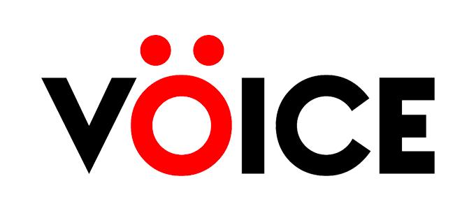 Galsen CM Job voice africa